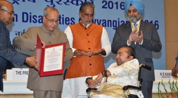 Award by Hon. President Pranab Mukherjee | Dec 2016