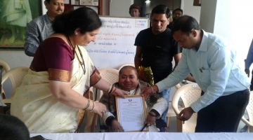 Appreciated by the DISABLE WELFARE TRUST OF INDIA and veteran singer Anuradha Podwal | 20 FEB 2017