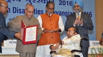 Award by Hon. President Pranab Mukherjee | Dec 2016